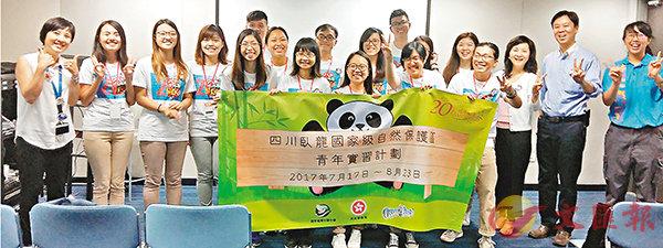 ■嘉賓、主辦機構工作人員和參與者大合照。 香港文匯報實習記者陳鳳鳴 攝