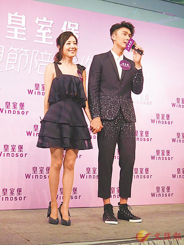 ■(左起)唐詩詠和王浩信以情侶檔掘金。