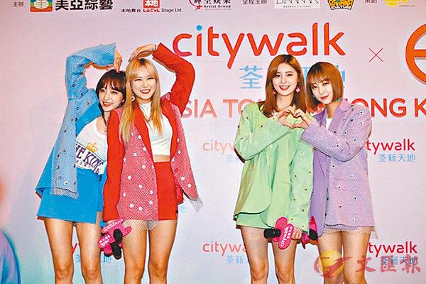 ■EXID四女擺出可愛動作,歌迷當然受落。
