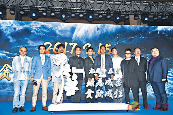 ■《狂獸》昨日在上海影展宣傳。