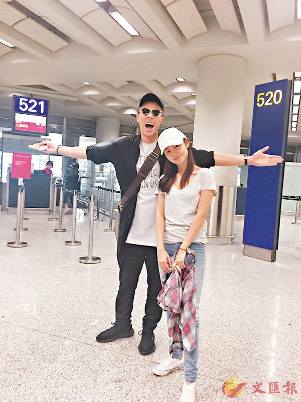 ■周柏豪和衛詩雅慘被困在香港機場。
