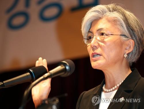 6月19日,在外交部大樓,康京和宣誓就職。(韓聯社)