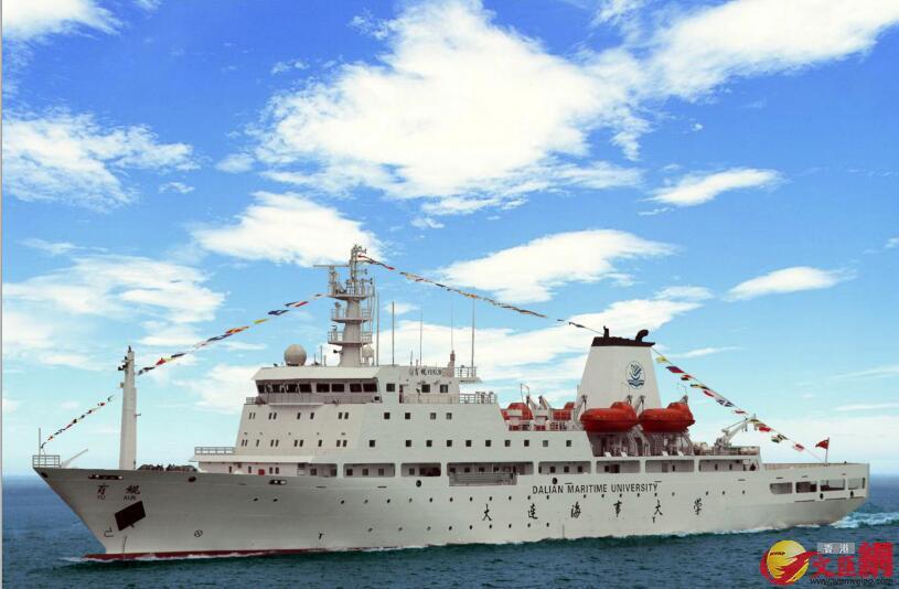 大連海事大學遠洋教學實習船「育鯤」輪。