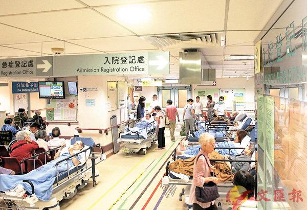 ■九龍廣華醫院急症室候診大堂,在加價首日仍迫爆。 香港文匯報記者劉國權  攝