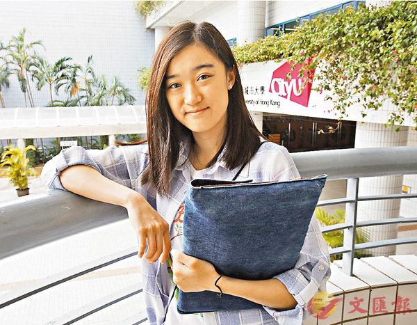 �譚芷筠說自己在香港接受過很多人的幫助,盼用其小小的力量幫助其他人,積極參與義工服務。 香港文匯報記者劉國權  攝