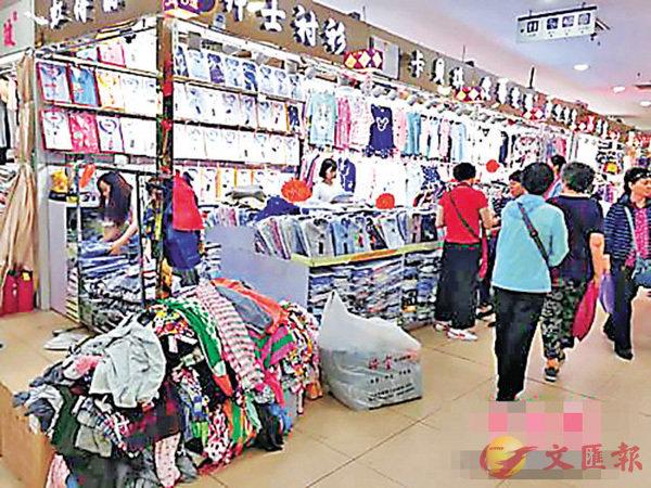 ■在北京天意小商品批發市場內,商戶正忙�茈炡f。  網上圖片