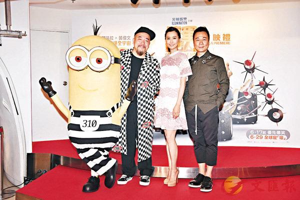 ■黎耀祥、陳法拉、黃偉文出席配音卡通首映禮