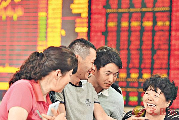 ■A股本周將第四度闖關MSCI,專家認為,就算落空,影響亦不大。 資料圖片