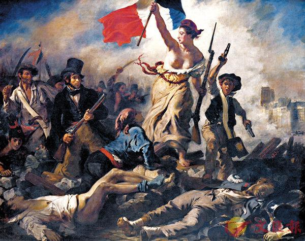 ■油畫《自由引導人民》體現了法國人對自由的熱愛
