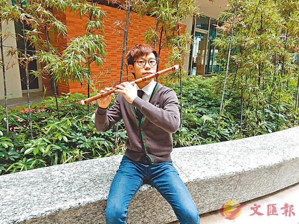 ■李梓成雖然自小被診斷為弱聽,但小學起學習中國笛子,自此與音樂結下不解緣,更參與獨奏表演、比賽、寫樂評及擔任樂器導師等等。香港文匯報記者黎忞  攝