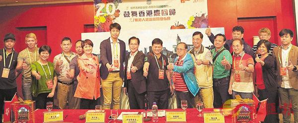 ■香港漁民團體聯會組織百艘遠洋漁船大巡遊賀回歸。       香港文匯報記者殷翔  攝