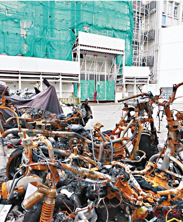 ■疑遭人縱火的多部電單車,部分只燒剩鐵架。 香港文匯報記者鄧偉明 攝