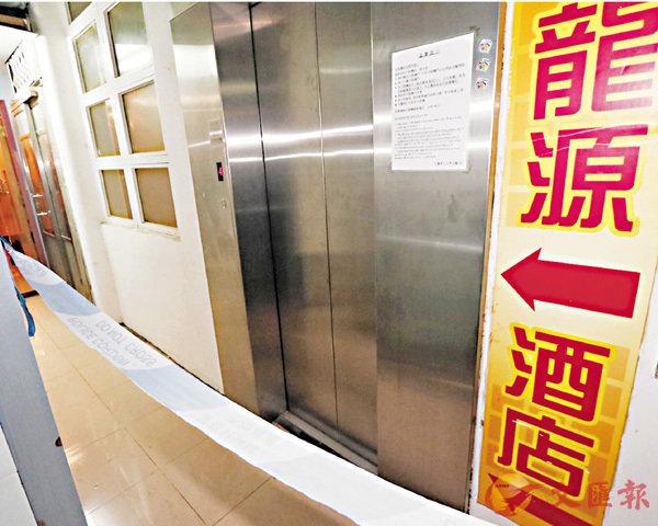 ■雙程證男報稱在旺角一賓館內遭人劫財。香港文匯報 記者劉友光  攝