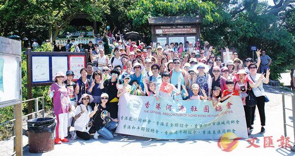 ■香港河源社團總會離島一日遊,大合照。