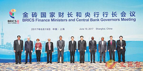 ■金磚國家財長和央行行長會議昨日在上海舉行。 新華社