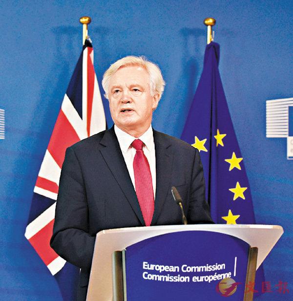 ■脫歐事務大臣戴德偉負責脫歐談判。法新社