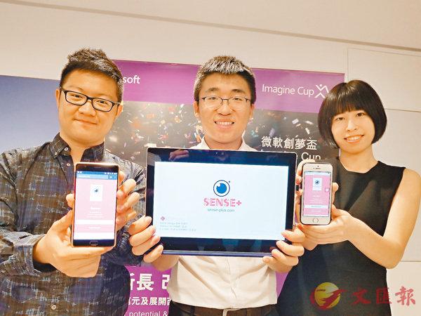 ■左起:馬明宇、常書豪、王適。 香港文匯報記者姜嘉軒  攝