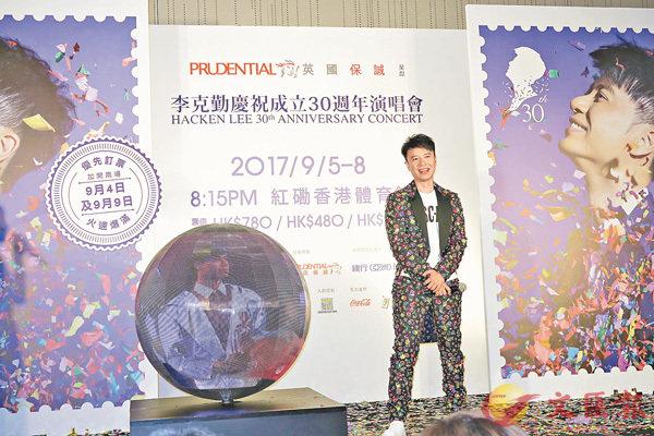 ■台上擺放了一個水晶球,播放了克勤三十年前參加歌唱比賽時的片段。