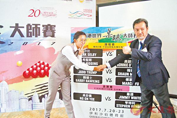 ■吳安儀與桌總主席麥耀開落力宣傳大師賽。香港文匯報記者潘志南  攝