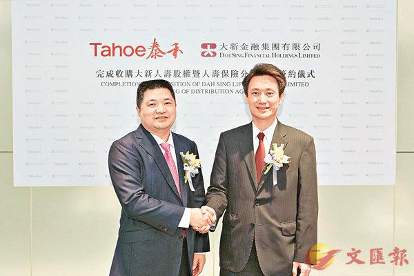 ■泰禾董事長黃其森﹙左﹚及大新副主席王祖興﹙右﹚於簽約儀式後握手合照。