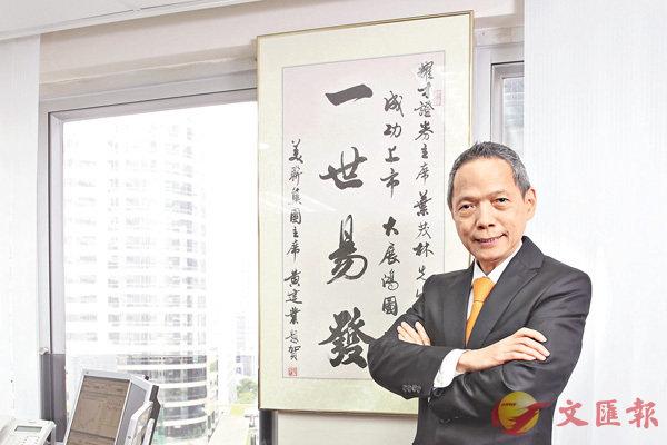 ■葉茂林稱,耀才已準備就緒把握中國內地外流投資所產生的機遇。