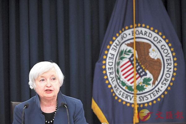 ■美聯儲6月14日宣佈上調聯邦基金利率25個基點,這是今年以來的第二次加息。圖為主席耶倫出席新聞發佈會。 資料圖片