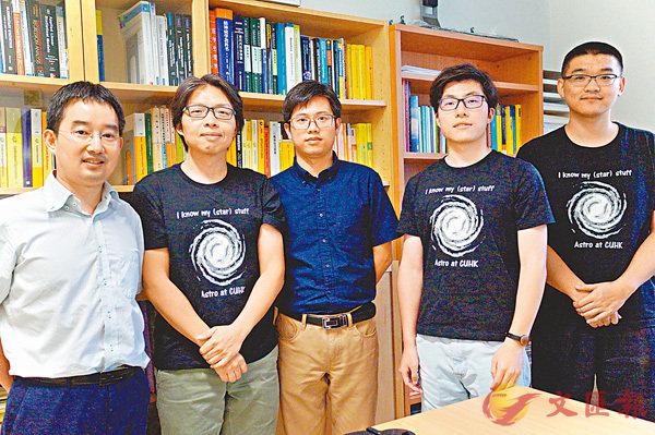 ■研究團隊成員合照。左起:樊曉丹、李華白、蔣杭進。校方供圖