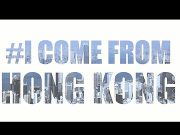 香港20 | 盛智文:我很自豪成為中國人