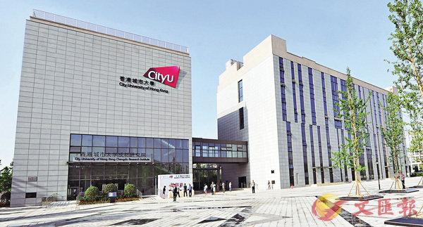 ■城大成都研究院。 香港文匯報記者李兵  攝