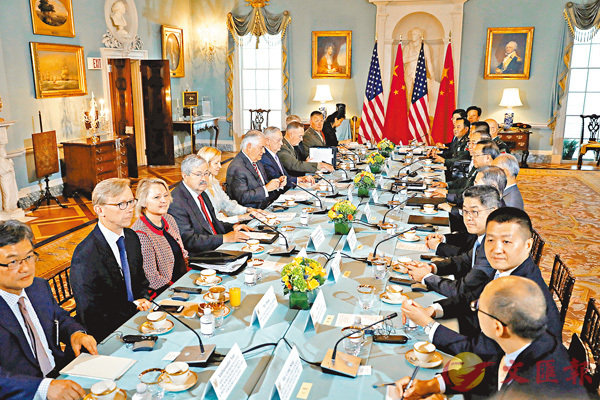 ■首輪中美外交安全對話當地時間21日在美國華盛頓舉行。 路透社