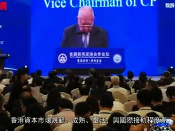 董建華:粵港澳合作應是彼此最重要的戰略方向和選擇