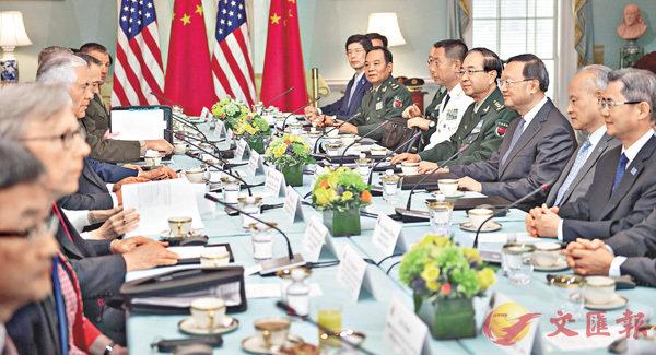 中美安全對話直面問題管控分歧 (圖)