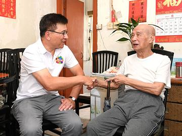陳家強訪荃灣家庭慶回歸