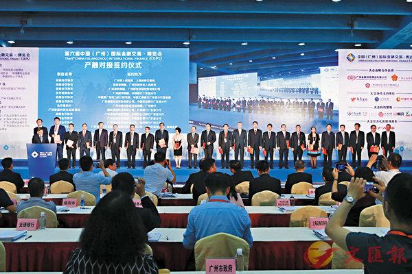 ■第六屆金交會啟動儀式現場。香港文匯報記者帥誠  攝
