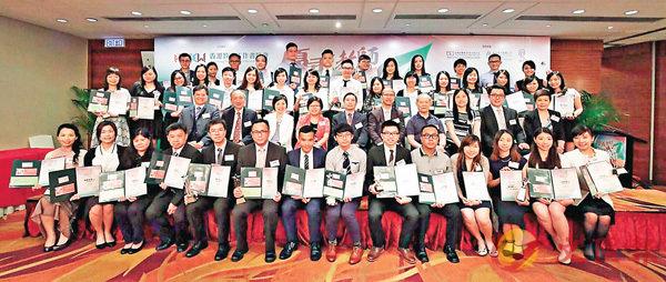 ■教聯會舉行「優秀教師選舉」頒獎禮。 教聯會圖片