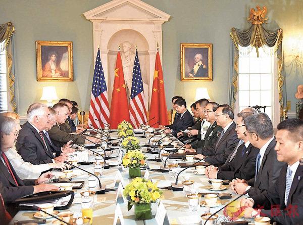 ■首輪中美外交安全對話上周在美國華盛頓舉行。資料圖片
