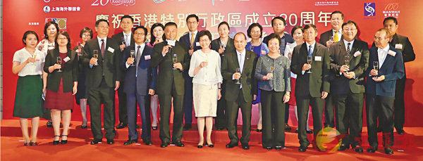 ■賓主於「慶祝香港特別行政區成立20周年樂響香江音樂會」酒會上舉杯共祝演出成功。 香港文匯報記者莫雪芝 攝