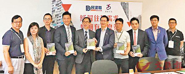 ■民建聯昨日舉行「紓解住屋需求 短期有何良策」為題的圓桌會議。 香港文匯報記者梁祖彝 攝