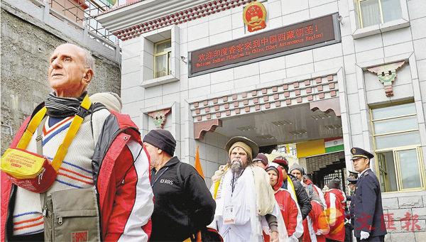 ■印度香客通過乃堆拉山口進藏朝聖。 資料圖片