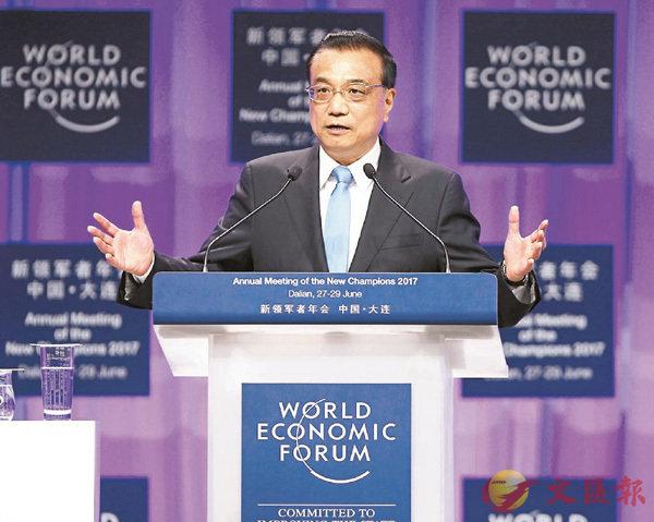 李克強:對中國經濟持續中高速增長有信心 (圖)