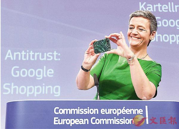 違歐盟反壟斷法  Google被重罰213億 (圖)