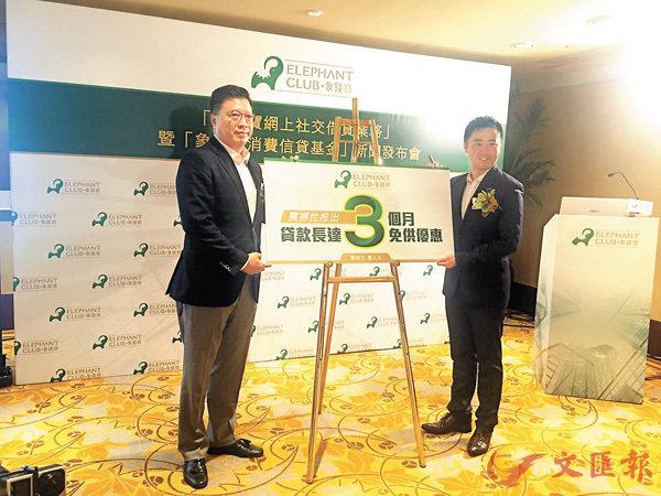 ■李德光(左)指香港網貸市場具備發展空間和潛力。旁為譚珞峰。香港文匯報記者周曉菁  攝