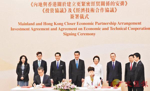 ■財政司司長陳茂波(前左)代表特區政府和國家商務部副部長高燕簽署在CEPA框架下的兩份協議。 香港文匯報記者梁祖彝 攝