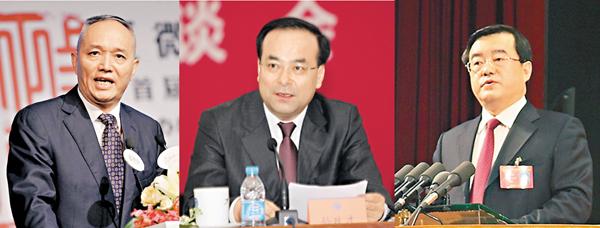 31個省級黨委換屆收官  兩成新面孔 (圖)