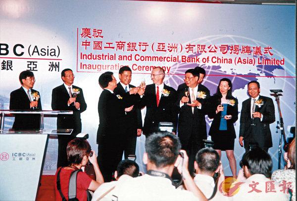 ■2000年,工銀亞洲正式設立。