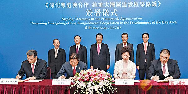 大灣區框架協議  習近平見證簽署 (圖)