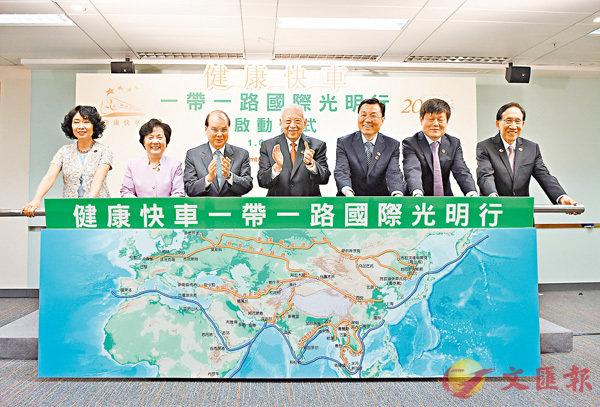 ■健康快車香港基金在7月1日舉行健康快車「一帶一路」國際光明行啟動儀式。