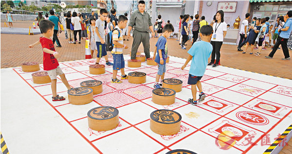 3萬人開心玩轉「舊香港」 (圖)
