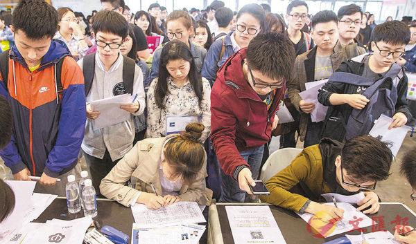 ■新一線城市是應屆畢業生就業首選地。 圖為今年4月南京高校畢業生公益專場招聘會現場。資料圖片