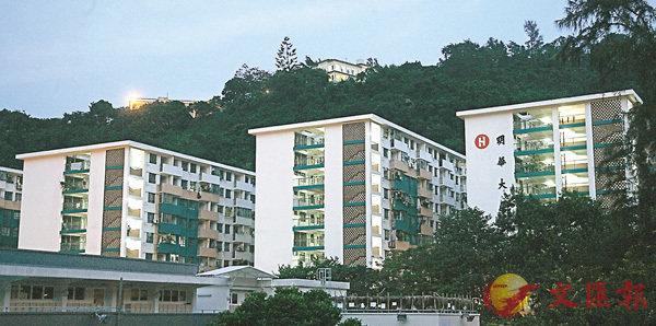 明華重建增750齣售單位 (圖)